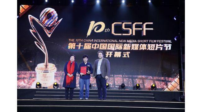 Çin Uluslararası Kısa Film Festivali'ne Türkiye damgasını vurdu.