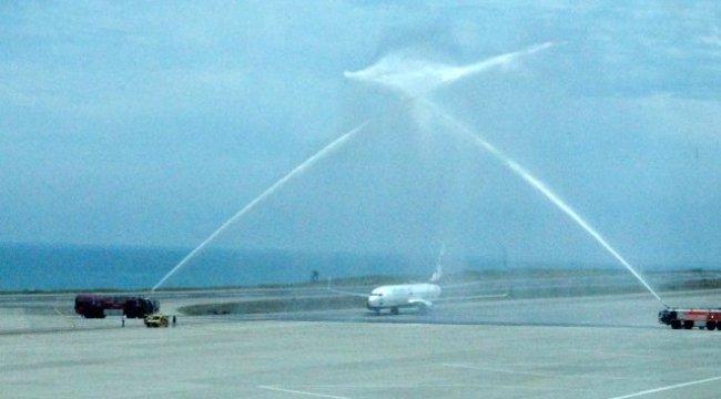 Korona virüs sürecinin ardından Trabzon Havalimanı'na uzun bir zaman sonra ilk tarifeli uçak seferi...