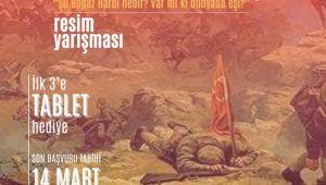TÜGVA İzmir Lise Koordinatörlüğü'nden 'Çanakkale Zaferi Resim Yarışması'